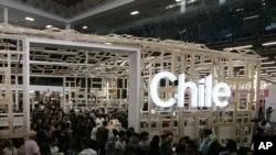 Chile es el invitado de honor en la 26 edición de la Feria del Libro de Guadalajara.