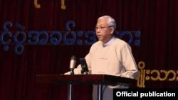 သမၼတ ဦးထင္ေက်ာ္ ႏိုဘယ္-ျမန္မာစာေပပဲြေတာ္ ဖြင့္ပဲြ အခမ္းအနား မိန္႔ခြန္းေျပာ (Myanmar President Office)