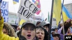 Демонстрації у Києві 29 листопада, 2010 р.