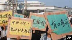 烏坎村民集會遊行(資料照片)