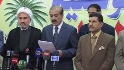ائتلاف ملی عراق مجلس جديد را تحريم می کند