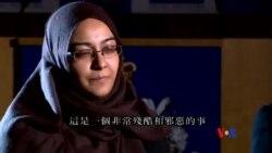 2015-02-24 美國之音視頻新聞: 加入聖戰的三名英國少女家人請求她們回家
