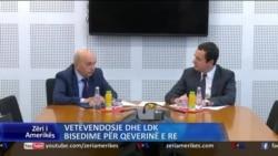 Vetëvendosje dhe LDK, ende pa pajtim për marrëveshje për bashkëqeverisje