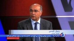 رسول نفیسی: گذار از فعالیت چریکی به سیاسی می تواند سازمان مجاهدین خلق را اثرگذار کند