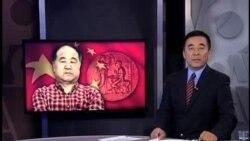 中国异议人士抨击莫言新闻审查讲话