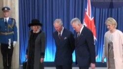 Princ Čarls u poseti Beogradu