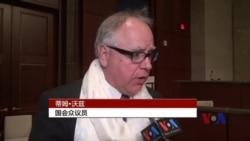 美议员:美中人权议题最大区别为是否愿被公开批评