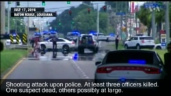 Police Officers Shot in US City of Baton Rouge
