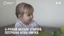 Хірурги в Україні відмовляються робити трансплантацію органів через нове правило. Відео