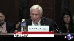 """美议员:""""六四""""后美外交政策未体现美国价值观"""