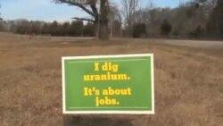 看天下: 美铀矿辩论:经济与环境谁优先