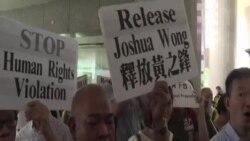 香港政團抗議泰國阻止前學生領袖入境