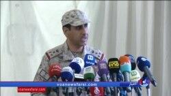 مانور نظامی چندین کشور در عربستان