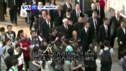 VOA國際60秒(粵語): 2014年06月27日