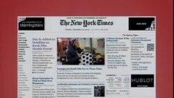 美国五大报头条新闻 (2013年12月24日)