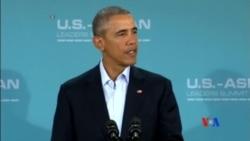 2016-02-17 美國之音視頻新聞: 奧巴馬與東盟領袖重點討論南中國海局勢