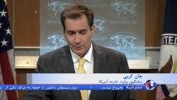 گشودن پرونده ایمیل های کلینتون در وزارت خارجه، دو روز بعد از بستن پرونده در اف بی آی