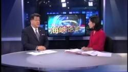 海峡论谈:奥巴马为何选鲍卡斯出使北京?