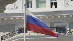 2017-09-01 美國之音視頻新聞: 美國下令俄羅斯關閉三藩市領事館 (粵語)