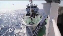 เวียดนาม-จีน เดือด!! ขับเรือพุ่งชนกลางทะเลจีนใต้ในพื้นที่ทั้งสองต่างอ้างสิทธิ์อธิปไตยเหนือน่านน้ำ