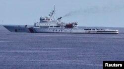 کشتی تجسسی چینی در حال جست و جوی هواپیمای گم شده، ۵ آوریل ۲۰۱۴