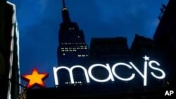 美国最大的零售商,梅西连锁百货商店