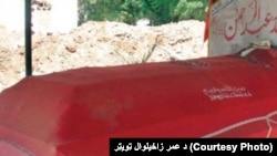 د رحمن بابا د قبر تیږه په ١٩٥٠ کال کې د افغانستان د وخت د پاچا محمد ظاهرشاه له لورې ډالۍ شوې وه