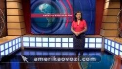 Amerika Manzaralari - Exploring America, December 7, 2015