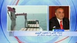 محجوب الوزیری، استاد مطالعات خاورمیانه دانشگاه قطر