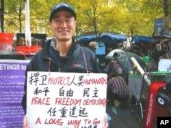 林信步 來自上海的華人移民