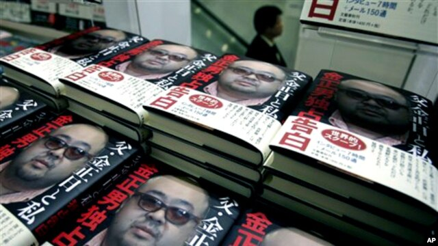 Copies of a new book on the eldest son of North Korea's late leader Kim Jong Il by Tokyo-based journalist Yoji Gomi at a book store in Tokyo, Jan. 18, 2012.