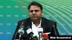 وزیر اطلاعات فواد چوہدری
