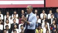 奧巴馬與越南青年交流