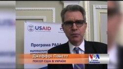 """США дають Україні """"електронний парламент"""", щоб не було диктаторських законів. Відео"""