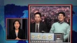 """海峡论谈年终特别节目: 从李安的""""少年PI""""看两岸三地华语电影"""