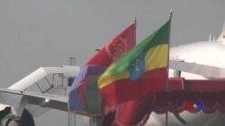 Ethiopia Prepares to Welcome Eritrean President Isaias Afwerki
