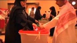 انتخابات پارلمانی بحرین برگزار شد