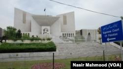 Supreme Court of Pakistan-Islamabad-April 20, 2017