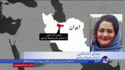 روایت آتنا دائمی، فعال مدنی از ضرب و جرح توسط ماموران زندان