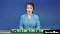 북한은 15일 6·15 남북 공동선언 발표 15주년을 맞아 남북 당국간 대화와 협상에 나설 수 있다는 입장을 '공화국 정부 성명'을 통해 밝혔다고 조선중앙TV가 보도했다. 북한 당국의 공식 발표 중 최고권위가 있는 정부 성명은 김정은 국방위원회 제1위원장 집권 후 두 번째이며, 과거 사례를 통틀어도 이번이 5번째다.