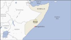 Somalie: fusillade dans une prison, 4 morts