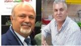 Ihsan Afrini and Ster Challo