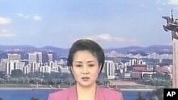 북한 조선중앙TV 화면(자료사진)