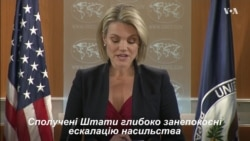 Спеціальна заява речниці Держдепу США з приводу ситуації на Донбасі. Відео