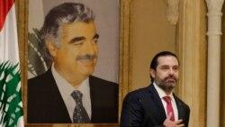 Le Premier ministre Saad Hariri à démissionné