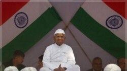 اعتصاب غذای نمادین «آنا هزاره» به مدت هفت ساعت. وی خواستار قانونی فراگیر برای پایان دادن به فرهنگ فساد در هند است. ۱۱ دسامبر ۲۰۱۱