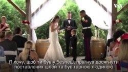 Під час весільної клятви наречена звернулася до 4-річного сина свого майбутнього чоловіка, і він не зміг стримати сліз. Відео