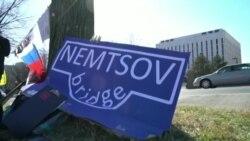 Как в городах США вспоминали Бориса Немцова