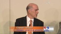 Строуб Телботт: Росія - параноїдальна країна
