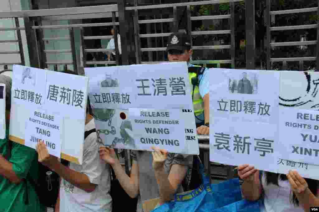 香港多个民间团体代表在中联办抗议广州逮捕唐荊陵等三人 (美国之音海彦拍摄)